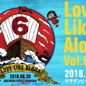 aiko Love Like Aloha 2018/pacific Beach Festival /茅ヶ崎サザン芸術花火2018
