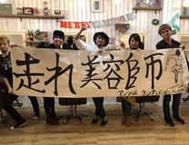 湘南国際マラソン 2018